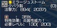 20110710221709