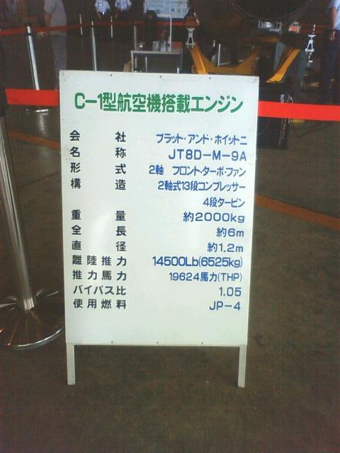 NEC_0204