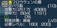 20110705101855