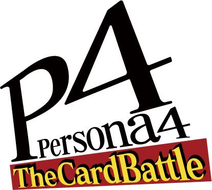 P4C_logo