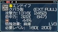 20111128204542