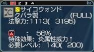 20111128204537