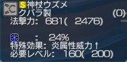 20110728174420