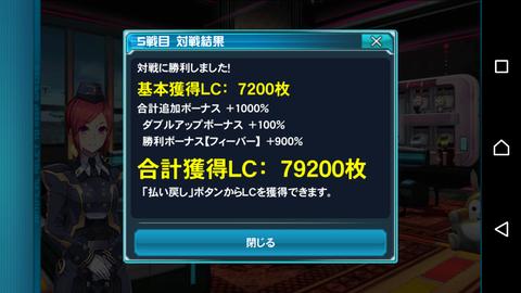 Screenshot_20170915-124207