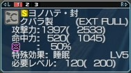 20111128204544