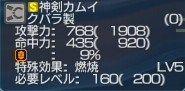 20110728174432