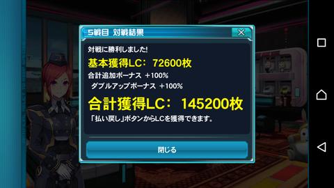 Screenshot_20170911-075043