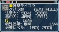 20111128204546