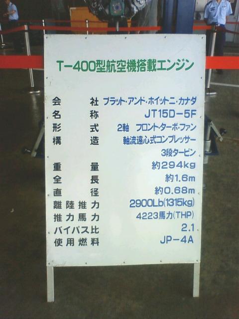 NEC_0202