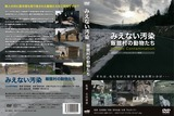 dvd_sample