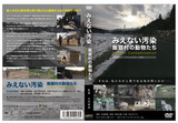 DVD_RAK-069修正
