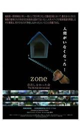 zonepostol