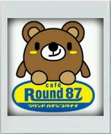 c8b25431.jpg