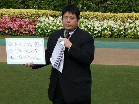 520px-Takao-Suda20111030-1