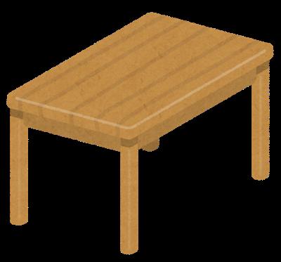 table_naname_wood