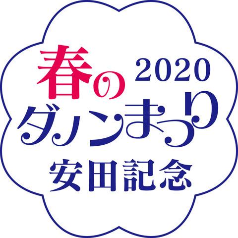 200601_2