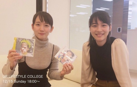 20191209-00000330-oric-000-20-view