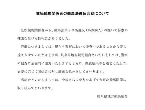 200624_1