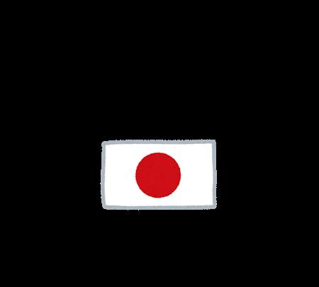 olympics_tokyo_2021
