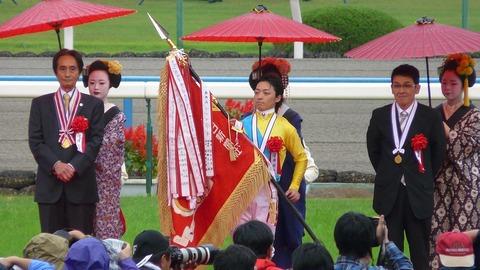 Yuga-Kawada20101024