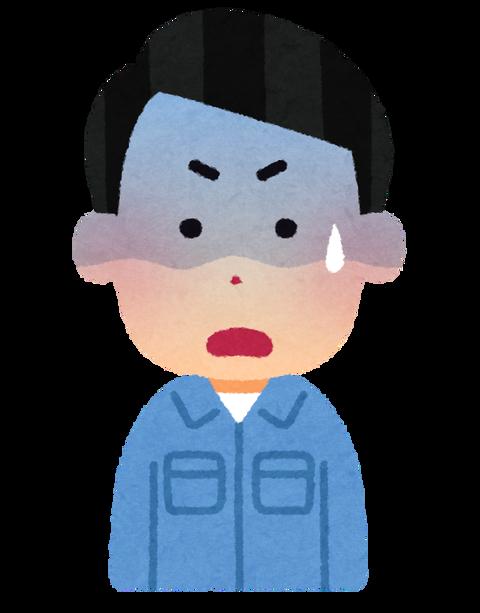 sagyouin_man06_shock