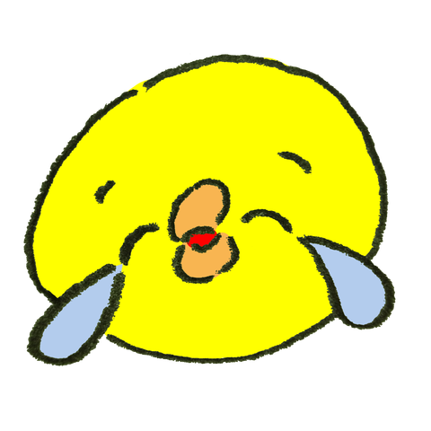 emoji_naki