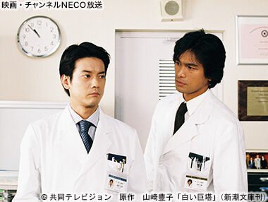 1802_shiroikyoto