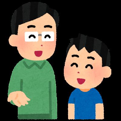 talk_oyako_father_son
