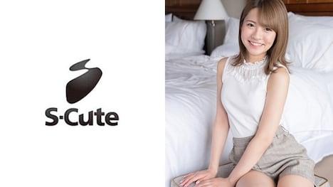 【S-CUTE】2021年2月22日 配信開始(東條なつ 久留木玲 林愛菜)