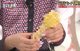 【放送事故】小島瑠璃子さん、チ○ポを握って白濁液をお口で受け止めてしまう……