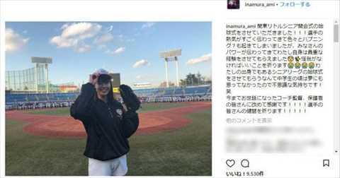 【衝撃】稲村亜美、例の集団レイプ未遂事件続報…襲った中学生、おっぱい揉んで大炎上…(動画あり)
