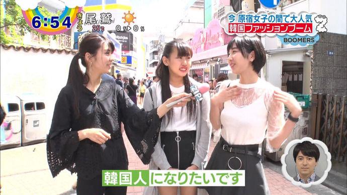 【画像】 日本で流行してる韓国式スカートがエロすぎワロタwwwwwwww(※画像あり) 表紙
