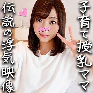 りょうこ(32)【ハメドリネットワークSecondEdition】