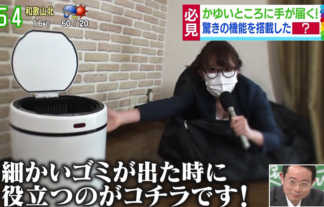 【画像】諸國沙代子アナ(28)が朝っぱらからおっぱい揺らしまくってエロい胸チラサービスwwwww