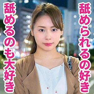 さや香さん(31)【人妻空蝉橋】