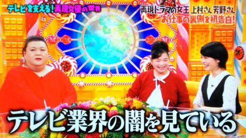 女優・芳野友美(37)、間違えてエロIVを発売…再現ドラマの女王が何故…(※画像あり)
