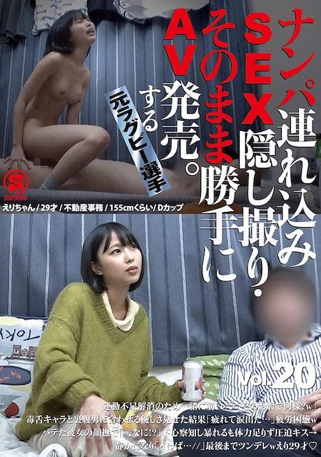 【綜実社/妄想族 新作動画】2021年5月8日 配信開始(市来まひろ)