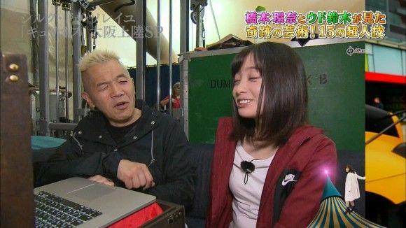 橋本環奈ちゃんのおっぱいがハチ切れそう part2