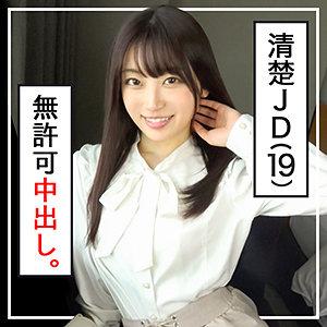 【FANZA 素人動画】2021年7月22日 配信開始(笠木いちか 渡辺まお 氷堂りりあ)