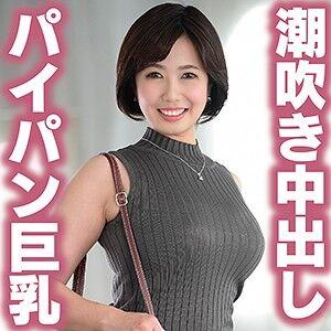 いつき(38)【ネイキッドラプソディ】