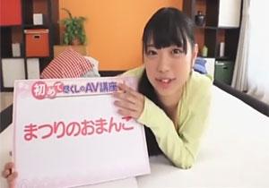 桐谷まつりが卑猥な言葉を言わされ恥ずかしがりまくるフェチ動画!