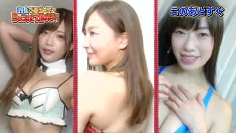地上波テレビで女性シンガーが全裸に…もうメチャクチャ…(※画像あり)