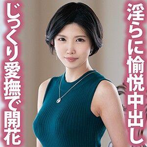 まい(30) 2【ネイキッドラプソディ】