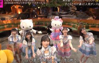 【放送事故】AKB48大盛真歩(21)がCDTV生ライブの一瞬胸チラでガッツリ谷間をみせてしまうwwwww