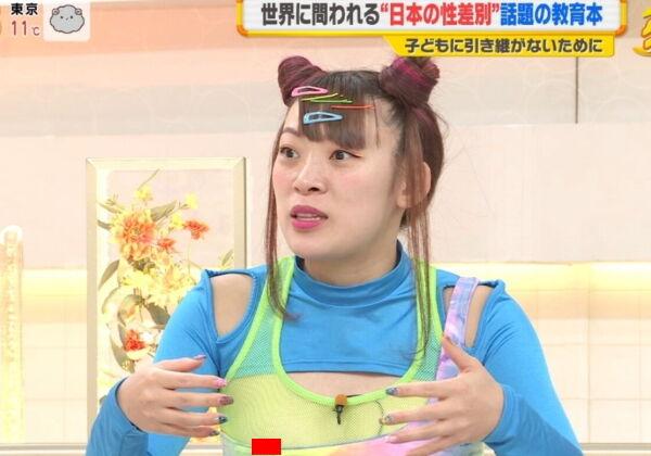 【放送事故】フワちゃん情報番組のお生放送中に思いっきり乳首を晒してしまう事態に・・・・・(画像り)