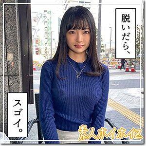 可憐(21)[素人ホイホイZ]