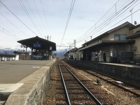 15, Obuse Station, Nagano, Japan