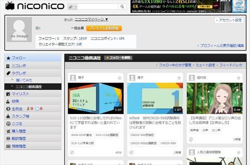nicorepo1-1.jpg
