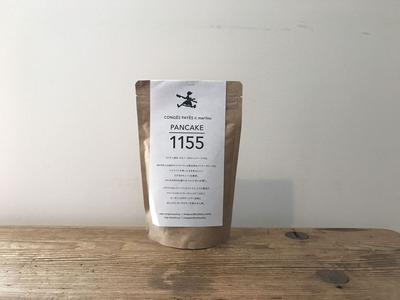IMG_1837 (1)