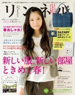 cover_012_201404_ll